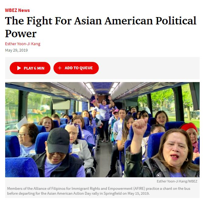 WBEZ story on Asian American political power in Chicago and Illinois